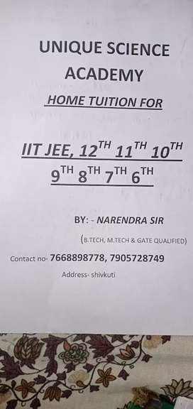 Best Home tutor in allahabad . For iit jee ,neet .and 12 class to 6