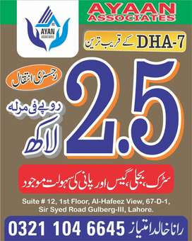 Plot for saleing Chaoudhry homes society near dha phase 7.