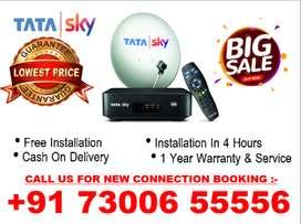 Get Tata Sky New Connection! Lowest Price - Tatasky, Airtel, Dishtv !!