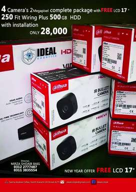 Cctv camera's package with Free LCD 17