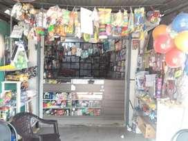 Stationary shop