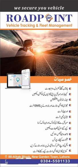 Car Tracking and Fleet Management system