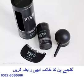 Toppik Hair Fibers In Pakistan