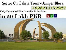 Fully Developed Plot Is Available For Sale In Janiper Block Bahria