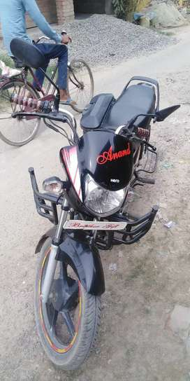 Hf deluxe call करे