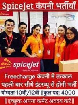 Urgent reqeirment loder, airticketing, in airport job all vacancies