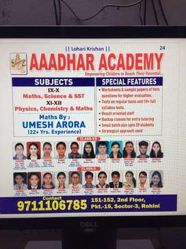 Need a front desk receptionist for institute AAADHAR ACADEMY.