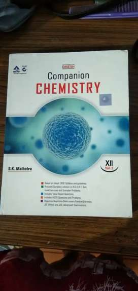 12th std  science books