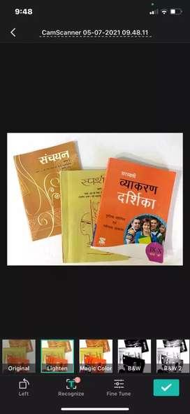 Class 10 cbse ncert hindi textbooks