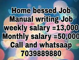Simple and easy home bessed job