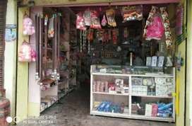 Gifts and cosmetics shop