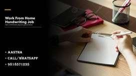 BE SAFE! HANDWRITING JOB-TYPING JOB