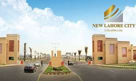 5 Marla Residential Plot in New Lahore City