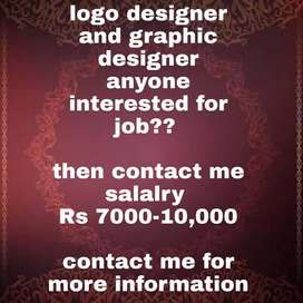 We want professional designer for our work
