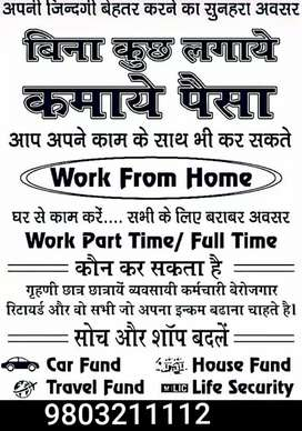 Part time and full time oppertunity