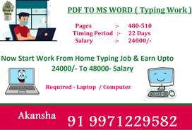 Do English Book Typing Opportunity & Earn Excellent Income - Call Now