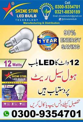 LED BLUB 12 Watts 1 year warranty