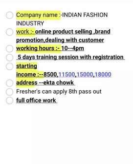 Online products selling
