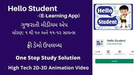 Hello Student E Learning App