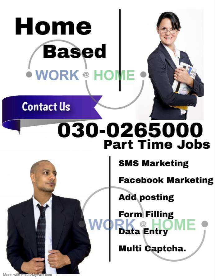 data entry online job for youngster 0