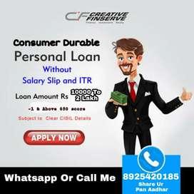 Instant Loan consumer durable loan LOAN