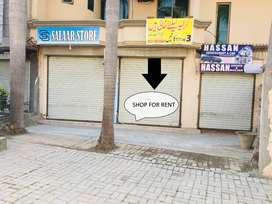 one shop available for rent on hot location cavalry ground street no 6