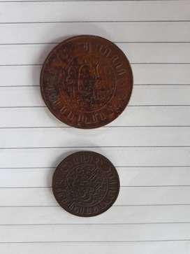 koin bekas jaman dahulu