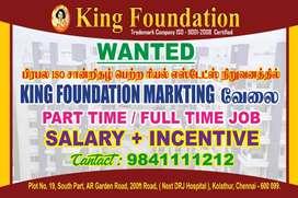 Job vacancy KF