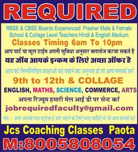 REQUIRED COACHING CLASSES TEACHERS