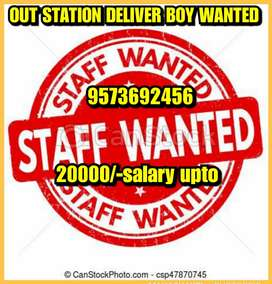 Wanted out station deliver person urgent need