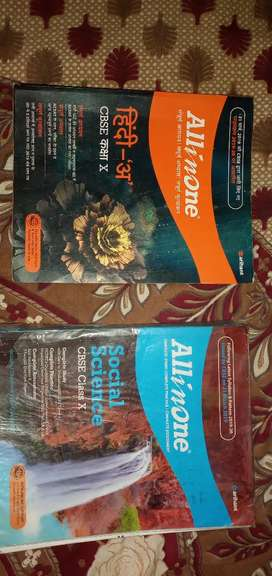 Class 10th all in one books Hindi and Ss.t and exam idea for maths