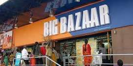 REQUIREMENT FOR BIG BAZAAR SHOWROOM