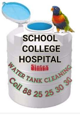 Sintex water tank cleaning