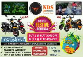 ELECTRIC BIKES CLEARENCE SALE MODREN AND STYLISH