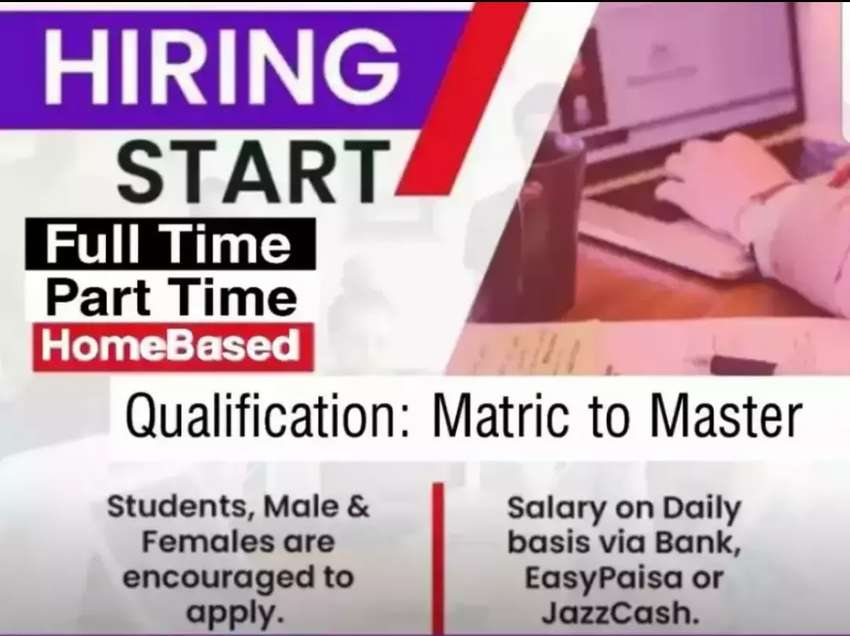 Matric pass can apply 0