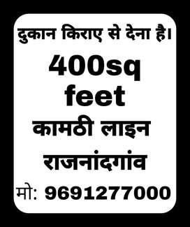15x27 400sq feet shop