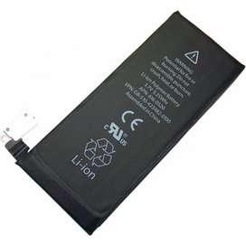Battery Iphone 4G   Jelas Berkualitas -Kaliber Service HP