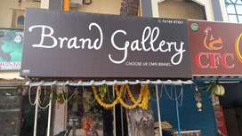 Brand gallery -choose your own style