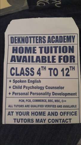 Require male female hindi medium home tutor