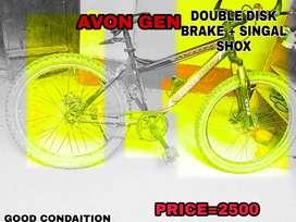 Avon zen bicycle