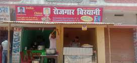Fast food making operator all rounder