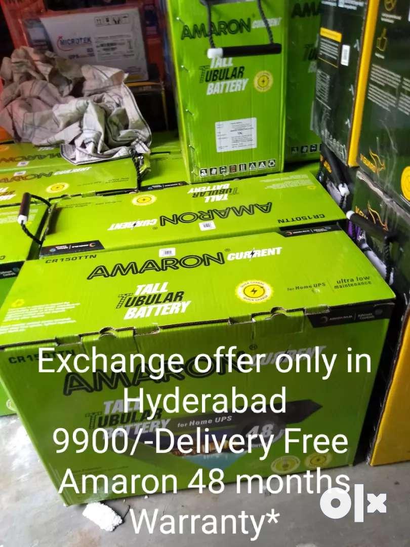 inverter battery exchange offer 0