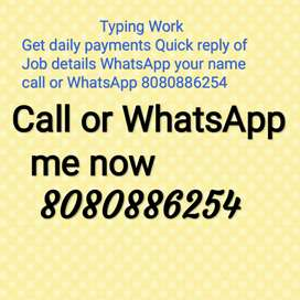 Job opportunity in typing work