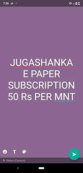 contact us for Epaper