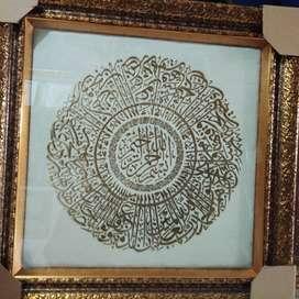 Pusat Hiasan Dinding Kaligrafi, Custom Bingkai, Termurah