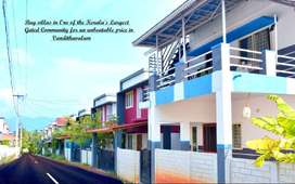 6 Cent land - Branded Material Used Villa For sale In Vandithavalam