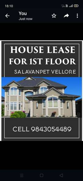 House rent or leese