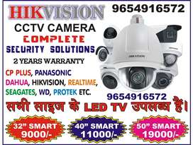 HIKVISION Cctv Camera in Delhi/NCR Best Price Call for Demo