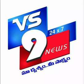 WANTED  URGENTLY  Constituency, Rural Reports for VS9 news channel.