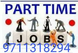 Weekend job in corporate company